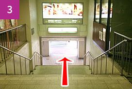 阪急宝塚南口駅 階段